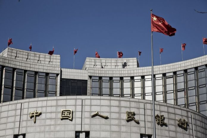 China Forex Reserves Rise for Eighth Straight Month