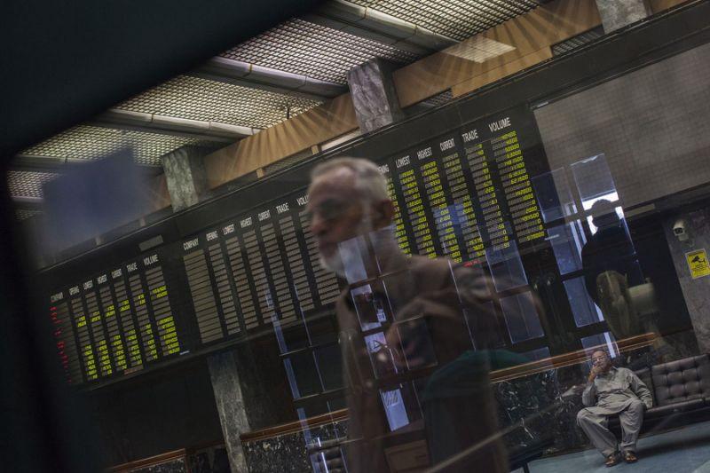$12 5-trillion market defies investor attempts at definition