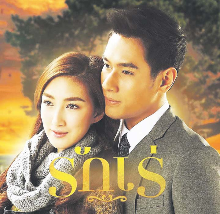 Are Filipinos ready for 'lakorn'? | BusinessMirror