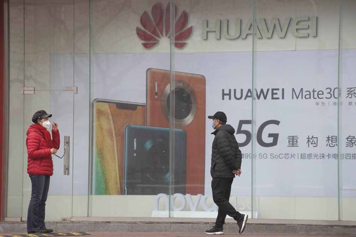 UK bans installation of Huawei 5G gear